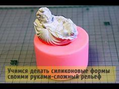 Как сделать силиконовую форму молд своими руками для мыла,свечей,статуэток из пластиков и гипса - YouTube