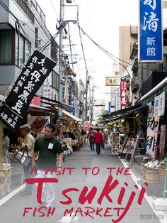 A Visit to Tsukiji Market - An Intimate Look Into One of the World's Largest Wholesale Markets | packmeto.com