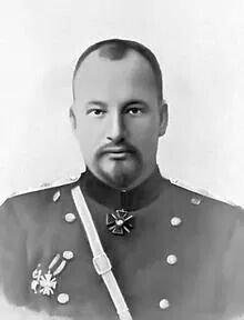 Dr Yevgeny Sergeyevich Botkin, doctor to the imperial family. Born 27 March 1865, died with them at Ekaterinberg, 17 July 1918.