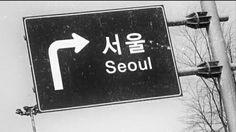 seoul, korea, and south korea image