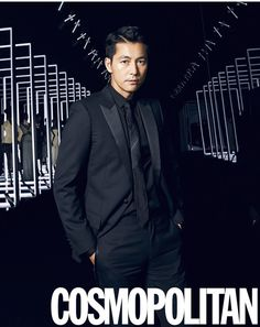 Cosmopolitan Magazine Reveals Christian Dior Exhibit Photos with Tiffany, Jung woo Sung, and More! | Koogle TV