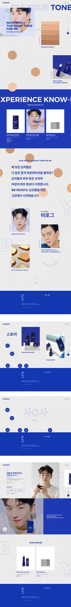 #webdesign Website Layout, Web Layout, Layout Design, Event Landing Page, Event Page, Simple Web Design, Flat Design, Promotional Design, Brand Promotion
