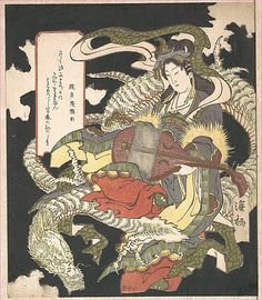 Benzaiten (Goddess of Beauty) Seated on a Dragon  Keisei  (Japanese)  Date: 19th century Culture: Japan Medium: Polychrome woodblock print (surimono); ink and color on paper