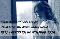 1000 images about shayari poetries on pinterest
