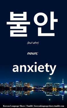 Korean Language Share