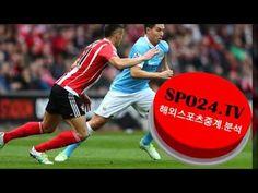 해외스포츠분석#해외축구분석#해외스포츠중계사이트SPO24TV6
