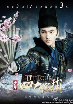 The Four is a Chinese TV series starring Zhang Han, William Chan, Yang Yang and Janine Chang. Yang Yang, Kdramas To Watch, Show Luo, Best Dramas, The Four, Fantasy Costumes, Dream Boy, Ancient China, Drama Series