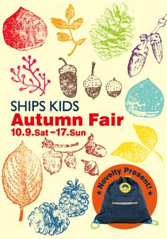 AUTUMN FAIR SHIPS KIDS