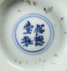 """Bol en porcelaine à décor en bleu sous couverte, marque de palais: shen de tang zhi  (""""fait pour la salle de la préservation de la Vertu""""), Epoque Ming. Estimation 1 000 € - 1 200 €. Photo Pescheteau-Badin."""