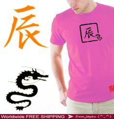 TATSU 辰 - DRAGON (2) - Woman Unique Asian Simple T shirt