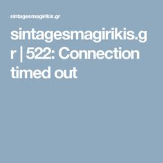 sintagesmagirikis.gr | 522: Connection timed out