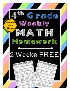 This FREE product contains 2 weeks of Common Core math homework sheets covering the first 2 weeks of FIRST QUARTER of 4th grade!