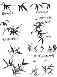 Sumi E Painting, Japan Painting, Chinese Painting, Watercolor Paintings, Japanese Flowers, Japanese Art, Brush Drawing, Bamboo Art, Art Asiatique