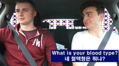 한국 문화에 대한 영국인들의 생각