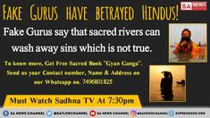 Fake gurus says that sacred rivers can wash away sins which is not true according to our holy books. Must watch Sadhna tv at p. daily to know your holy books. World No Tobacco Day, Sa News, States In America, Hindus, Betrayal, Knowing You, Meant To Be, Knowledge, Names