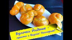 Пасхальные булочки Йидаше (Jidáše) - чешская выпечка!