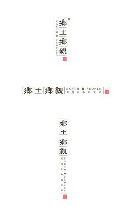 Designed byZHU CHAO