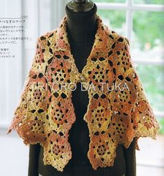 Colorful crochet hex motif shawl ♥LCP-MRS♥ with diagrams.