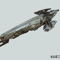 威海重工SHIP J09 by R ING on ArtStation.