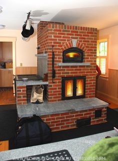 Custom Heater, Bake Oven & Cookstove -- would love to have this as a summer kitchen! Wood Burning Heaters, Cooking Stove, Stove Fireplace, Rocket Stoves, Summer Kitchen, Cool Rooms, Home Interior, My Dream Home, Home Projects