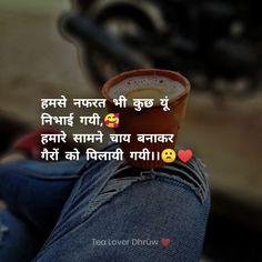 Badass Quotes, Fun Quotes, Best Quotes, Friendship Quotes In Hindi, Hindi Quotes, Tea Lover Quotes, Attitude Quotes, Morning Quotes, Chai