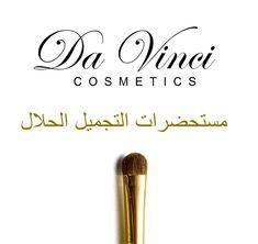 فرشاة ظل دافينشي لمستحضرات التجميل 4 Cosmetics Brands Powder Brush Brush