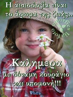 Wish, Happy, God Bless You, Hearts