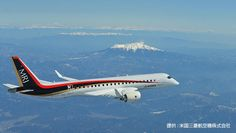 国産旅客機MRJを世界の空へ : FUJITSU JOURNAL(富士通ジャーナル)