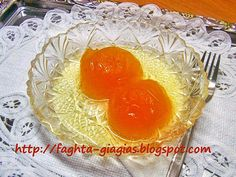 Pomegranate Liqueur, Chiffon Cake, Greek Recipes, Food To Make, Bakery, Food And Drink, Fruit, Cooking, Sweet