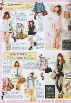 Scawaii 5/2012 -- everything on this page is beautiful and i want it to be in my closet~ TT^TT
