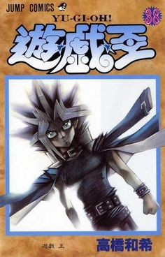 Yu Gi Oh Manga  (Japanese language) Vol. 1-38 [Complete]