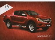 Latest prices and promos of Mazda Cars in the Philippines regularly updated by Daisy Uy of Mazda Greenhills. Auto Search, Mazda Cars, Car Prices, Price List, Philippines, Vehicles, Car, Vehicle, Tools