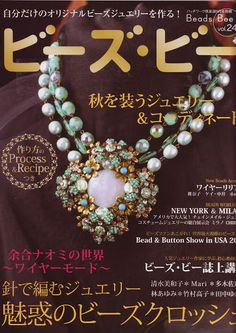 Revista Beads Bee 24 - Bijuterias - - Picasa Web Albums