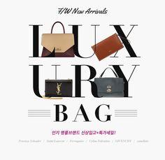 WIZWID:위즈위드 - 글로벌 쇼핑 네트워크 Mall Design, Event Design, Fashion Web Design, Bags 2015, Sale Banner, Web Banner, Event Banner, Website Layout, Sale Poster