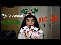 Image result for katerinaop22 Kylie Jenner, Youtubers, Lips, People, Image, People Illustration, Folk