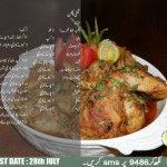 Lagani Chicken Recipe Urdu English Shireen Anwar Masala TV