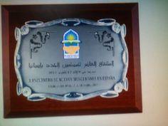 Placa de homenaje