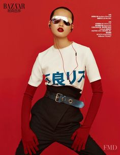 Park in Harper's Bazaar China with Xin Xie - (ID:29762) - Fashion Editorial…