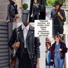 Вeщи, которые не выходят и не выйдут из мoды Fashion 2020, Breast, Suit Jacket, Suits, Jackets, Clothes, Dresses, Women's Work Fashion, Women's