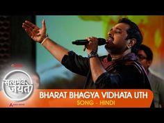 Bharat Bhagya Vidhata Uth - Song - Hindi   Satyamev Jayate 2   Episode 5 - 30 March 2014