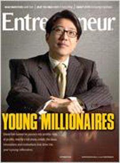 September 2008 issue of Entrepreneur Magazine. Read the stories here: http://www.entrepreneur.com/entrepreneurmagazine/2008/09