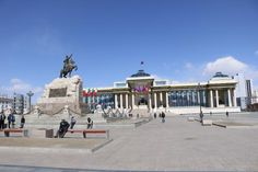 Pictures of Genghis Khan Square, Ulaanbaatar