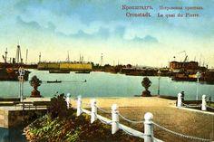 Komentosillalla : Tukikohta 2: Kronstadt