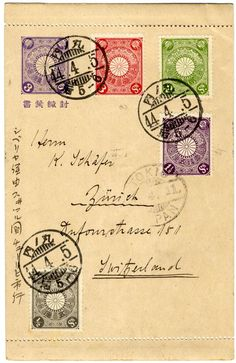 Japan 1911, 3 Sn. Letter-card with additional franking 1 / 2, 1 1 / 2, 2 and 3 Sn., postage correct and with full text clean used to Switzerland. Very attractive franking with different colours in unusually good total maintenance!