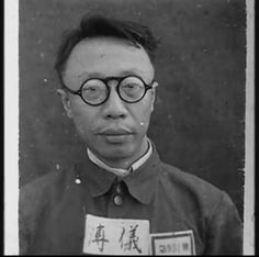 Puyi, Emperor of Manchuria and final Emperor of the Qing Dynasty in China on his capture by forces of the Soviet Union at the close of the Second World War, 16 August, 1945