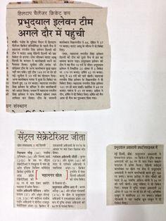 Newspaper cutting !