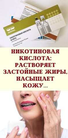 Beauty Care, Health Fitness, Women Health, Knitting, Make Up Eyes, Tricot, Breien, Weaving, Health And Fitness
