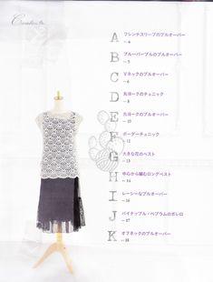 パイナツプル編みのウエア   美しい透かし模樣のニツト - cissy-xi - cissy-xi的博客