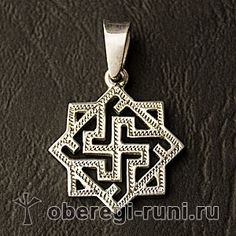Славянские обереги из серебра - ФОРУМ
