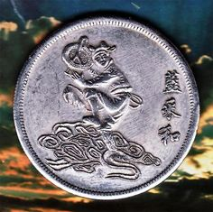 Large Old Rare Chinese Immortal Commemorative Coin